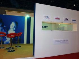 Kmt-Arab health (3)