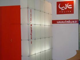 Taliya (2)