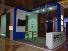 Exir Pharma-Arab health (2)