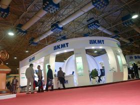 KMT 2011 (5)