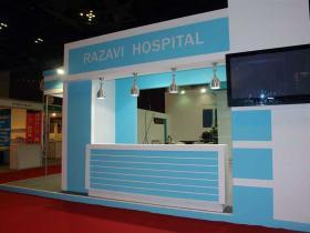 Razavi Hospital-Arab health (5)