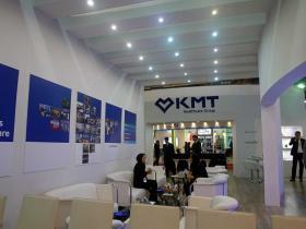 KMT Group - Iran Health (5)