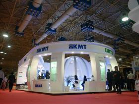 KMT 2011 (6)