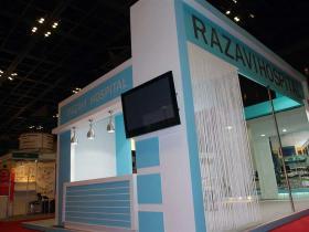 Razavi Hospital-Arab health (12)
