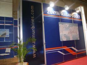 Zorya,Oilshow (5)