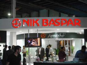 Nikbaspar, confair 2010 (1)