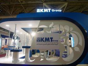 KMT 2014 (5)