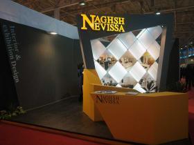 Naghsh Nevissa- International Exhibition (1)