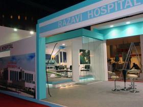 Razavi Hospital-Arab health (10)