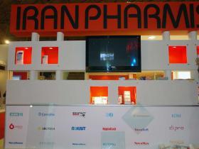 Iran pharmis (4)