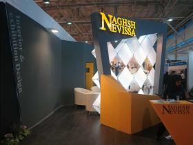 Naghsh Nevissa- International Exhibition (2)