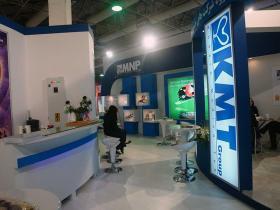 KMT 2014 (4)