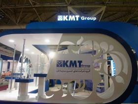 KMT 2014 (6)