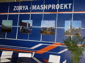 Zorya,Oilshow (3)