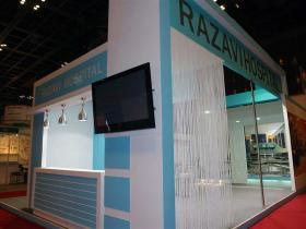 Razavi Hospital-Arab health (7)