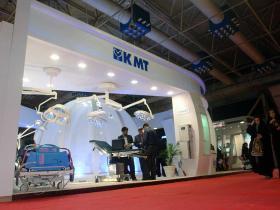 KMT 2011 (8)