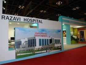 Razavi Hospital-Arab health (4)