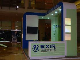 Exir Pharma-Arab health (8)